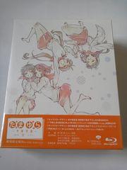 【たまゆら~卒業写真~第1部 芽】劇場限定版ブルーレイ 新品