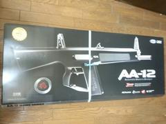マルイ AA-12 ショットガン 新品未使用