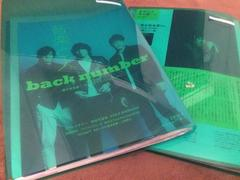 back number 切り抜き124Pファイル2冊入り
