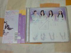 CD+DVD SKE48 未来とは? 初回限定盤TYPE-A