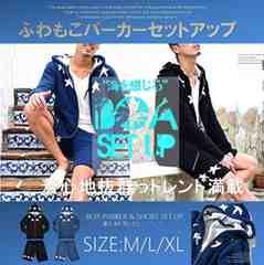 """""""海を夏を""""大人な余裕♪上下セットアップ2色M-XL"""