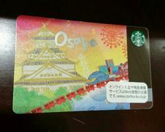 ☆スターバックス スタバ カード 大阪☆