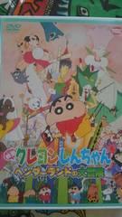 映画クレヨンしんちゃん ヘンダーランドの大冒険 DVD