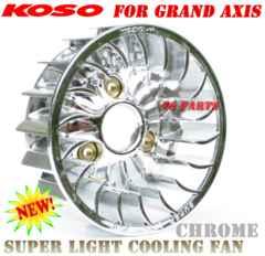 【正規品】KOSO超軽量クーリングファン メッキ グランドアクシスBW'S100エアロックス100