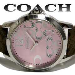 95705d6d1f58 コーチ/Coach 時計の新品・中古商品一覧   新品・中古のオークション ...