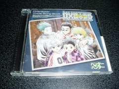 「ハンター×ハンター/キャラクターヴォーカルソングブック」2CD