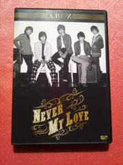 A.B.C-Z DVD 「Never My Love」 初回限定A ABC-Z