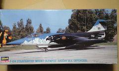 1/72 ハセガワ ギリシャ空軍 F-104 スターファイター:マウント オリンポス