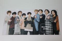 Hey!Say!JUMP☆最新ファンクラブ会報・FC35!即決価格
