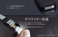 スライド式タバコケース & ガス式ライター ブラック