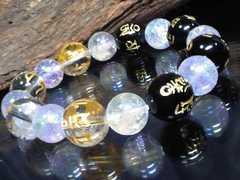 十二支梵字水晶六字真言オニキス14ミリ・オーラクラック
