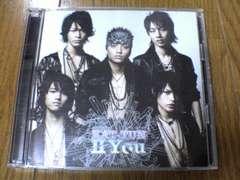 KAT-TUN CD cartoon KAT-TUN 2 You