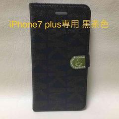 MK!手帳型iphone7 plusカード入れ付 TPUケース 黒茶色