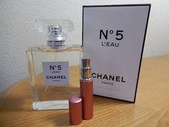 新さく(^^♪ 3ml小分け EDT:トワレ「貴賓香る N°5 ロー」送料無料!