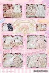 ☆LIZ LISA☆姫系20点福袋☆ワンピースなど☆ピンク☆フリル☆