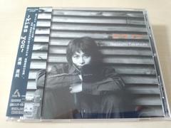 高橋直純CD「〜kiss you〜」●
