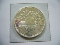 昭和天皇御在位60年記念 1万円 記念銀貨�@