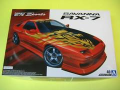 アオシマ 1/24 ザ・チューンドカー No.40 BNスポーツ FC3S RX-7 '89