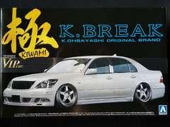 ☆1/24 アオシマ K-BREAK 30セルシオ後期(タイプV)スーパーVIPカー極