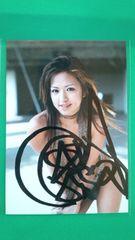 倖田梨紗直筆サイン入り生写真