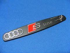 ● Audi Sport Germa Team S line quattro エンブレム アルミ製