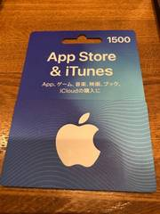 iTunes1500音楽PVバトルゲームアプリ課金ポイント消化ググプレ