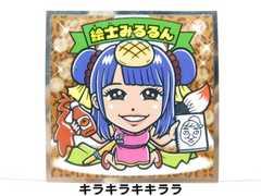 【AKBックリマン*シール】絵士みるるん/白間美瑠/NMB48