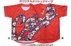 2014 広島カープ ファンクラブユニフォーム L/Mサイズ 未使用