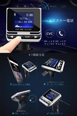FMトランスミッター TC Bluetooth ホワイト