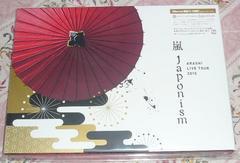 嵐 ARASHI LIVE TOUR 2015 Japonism 初回プレス Blu-ray