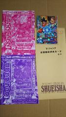 ドラゴンボールヒーローズ Vジャンプ定期購読特典カード含む3種