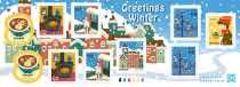 *H29.冬のグリーティング切手 62円切手 シール切手/ラテアート雪