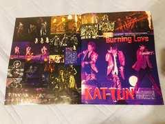 KAT-TUN 8/21 ガイド&ライフ・8/7 ガイド&POTATO&WiNK UP他切り抜き