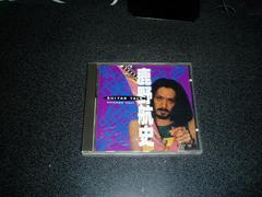CD「鹿野航史/ギタートーク」レゲエギタリスト