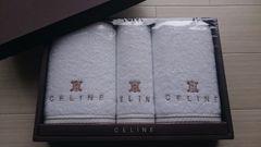 CELINE/セリーヌ タオルセット