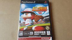 PS2☆実況パワフルプロ野球10☆KONAMI。