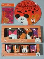 ◆東京ディズニーランド ハッピーハロウィン 2016 グッズ詰め合わせ◆ミッキー ミニー