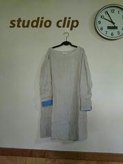 《Studio clip》ベージュボーダー/ワンピチュニック♪デコルテ◎