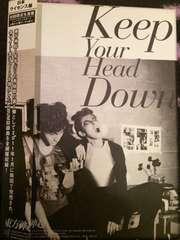 激安!☆東方神起/keep YourHead Down☆初回盤/CD+DVD☆新品同様!