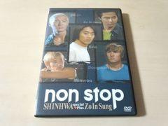 DVD「ノンストップ神話スペシャル+チョ・インソン SHINHWA韓国●