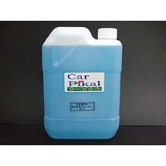 【カーピカル強力クリーナー2L】油汚れの洗剤エンジンクリーナーの洗浄力
