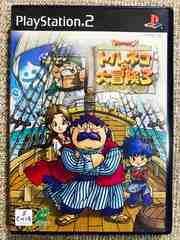 トルネコの大冒険3 不思議のダンジョン PS2
