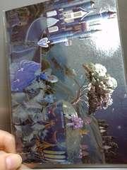 新品★角度で変わる彫刻絵!『エッチングアートポストカード』