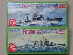 1/700 ピットロード アメリカ海軍駆逐艦・フレッチャー級/ドイツ海軍・Z級駆逐艦