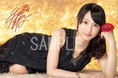 【送料無料】 SKE48松井玲奈 写真5枚セット<サイン入>10