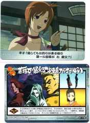銀魂'かぶき町絵札コレクション★トレカ K1-11A 第211話(前)