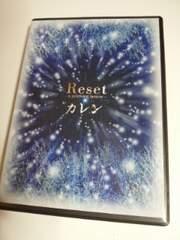 DVDカレン Reset-a revolving lantern-送料無料