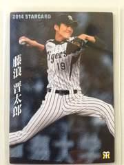 14カルビー/第1弾スターカ−ドS-16阪神・藤浪晋太郎