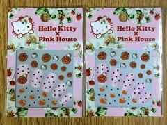 新品♪即決 Hello Kitty&PINK HOUSEネイルシール2枚セット