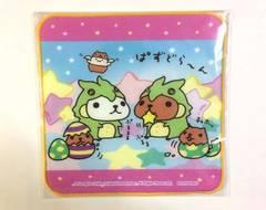 新品♪即決 カピバラさん+パズドラ ミニタオル/定価648円01